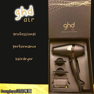 【Rough99】正品公司貨☑️ ghd air專業造型負離子吹風機
