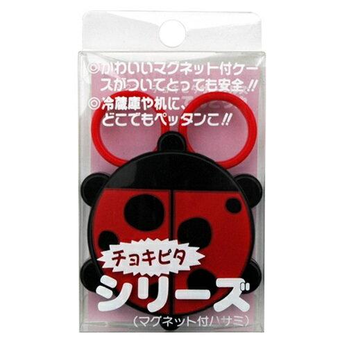 日本製動物食物剪刀(瓢蟲造型) 0