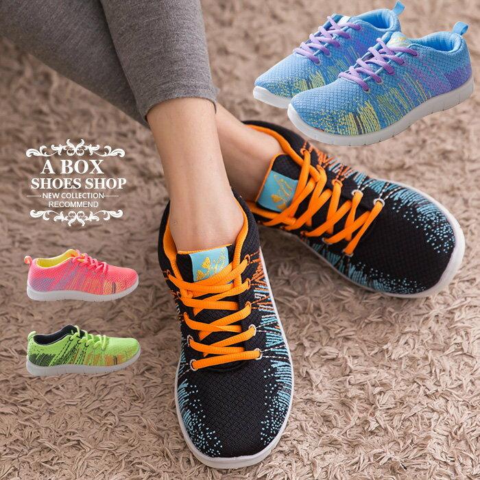 ★399免運★格子舖*【AP070】時尚編織螢光多彩輕量 繫帶休閒鞋 運動慢跑鞋 帆布鞋 4色 0