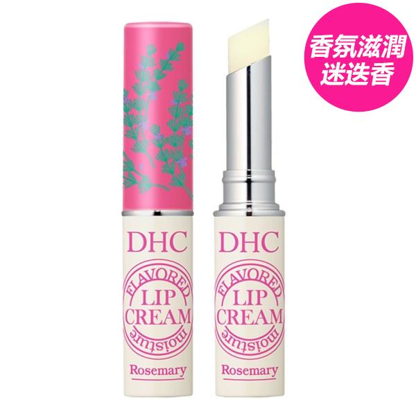 【超值六入組】DHC 經典純橄護唇膏 1.5g  /  DHC 香氛滋潤護唇膏 迷迭香、蜂蜜甜香、薄荷清香 1.5g 日本代購 日本連線 Lip Cream 日韓小潼 6