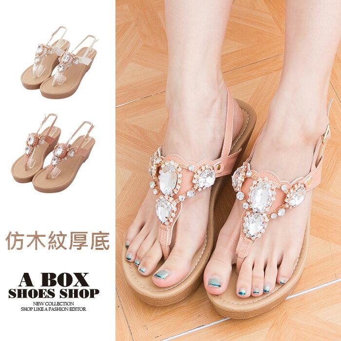 格子舖*【KW0699】MIT台灣製 華麗閃耀晶鑽寶石側扣仿木紋楔型厚底夾腳涼鞋 2色