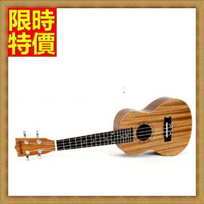 ★烏克麗麗ukulele-夏威夷吉他23吋桃花心木合板四弦琴弦樂器3款69x24【獨家進口】【米蘭精品】