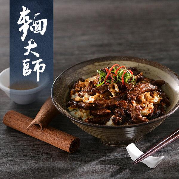 [麵大師]BBQ醬燒乾拌麵1袋(4入*85g)