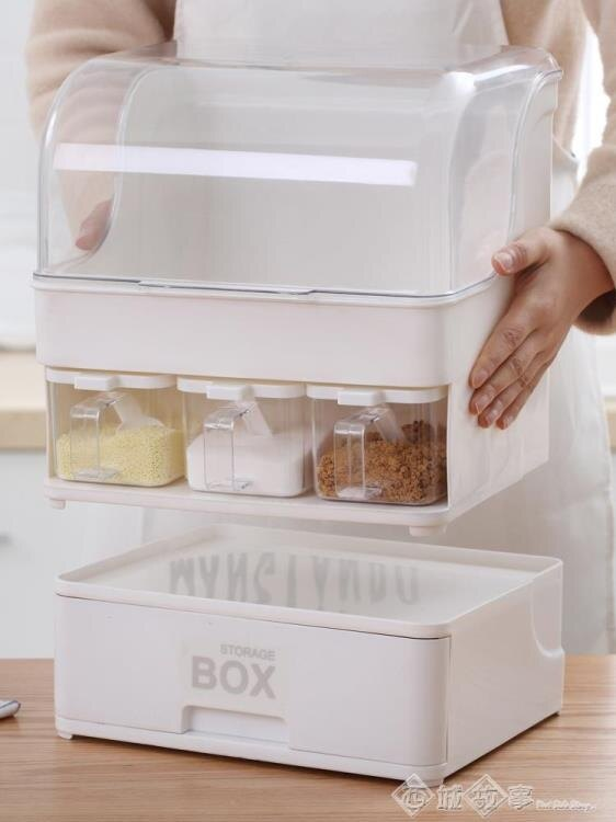 防油帶蓋調料盒置物架廚房多功能儲物箱調味盒醬油醋瓶鹽罐收納架