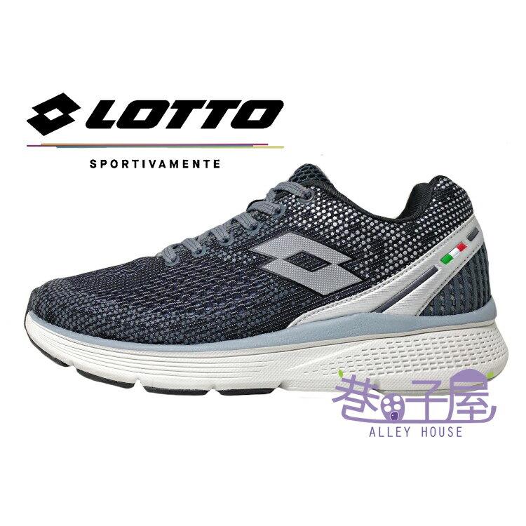 LOTTO樂得-義大利第一品牌 男款X move 極動避震跑鞋 [1038] 灰【巷子屋】