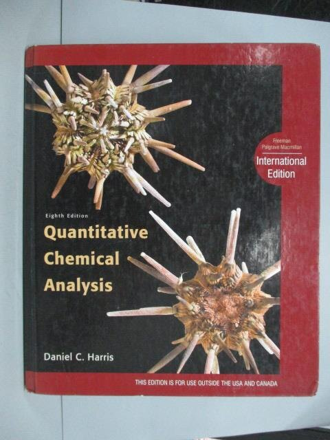 ~書寶 書T9/大學理工醫_XAP~Quantitative Chemical Analy