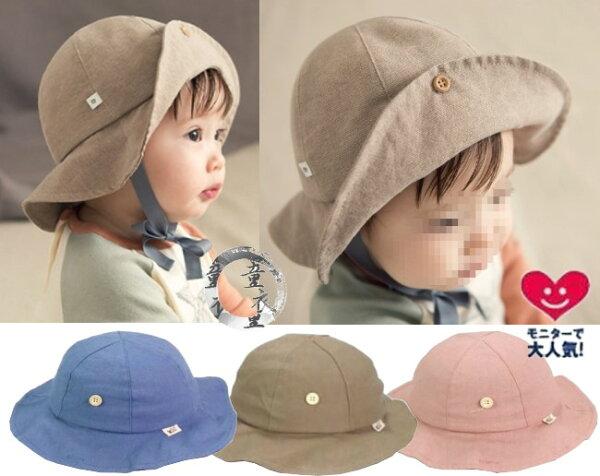 童衣圓【R103】R103素雅寬邊帽卡其布軟綿純色翻邊防曬遮陽帽造型寶寶帽盆帽適合頭圍50cm內