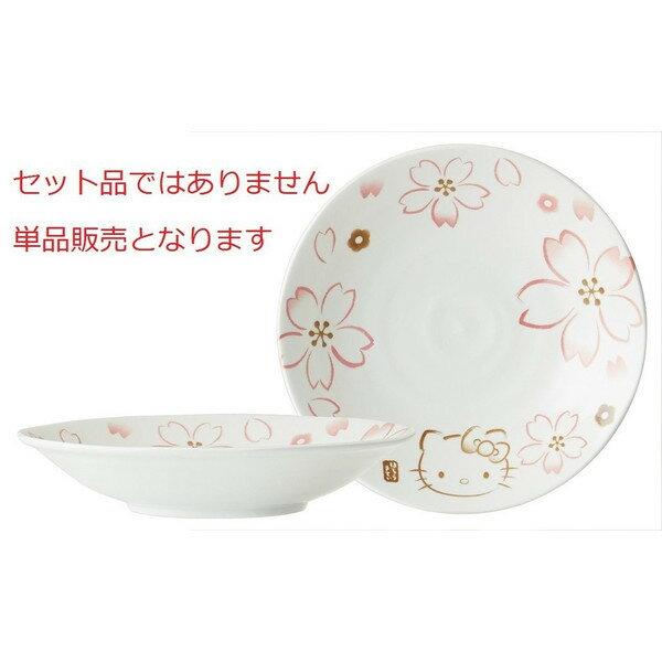 【真愛日本】16050500027日本製咖哩盤-KT櫻花  三麗鷗 Hello Kitty 凱蒂貓  櫻花系列 杯盤組  日本製