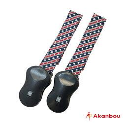 【淘氣寶寶】日本 Akanbou UV check多用途固定夾(美國星)【保證原廠公司貨】
