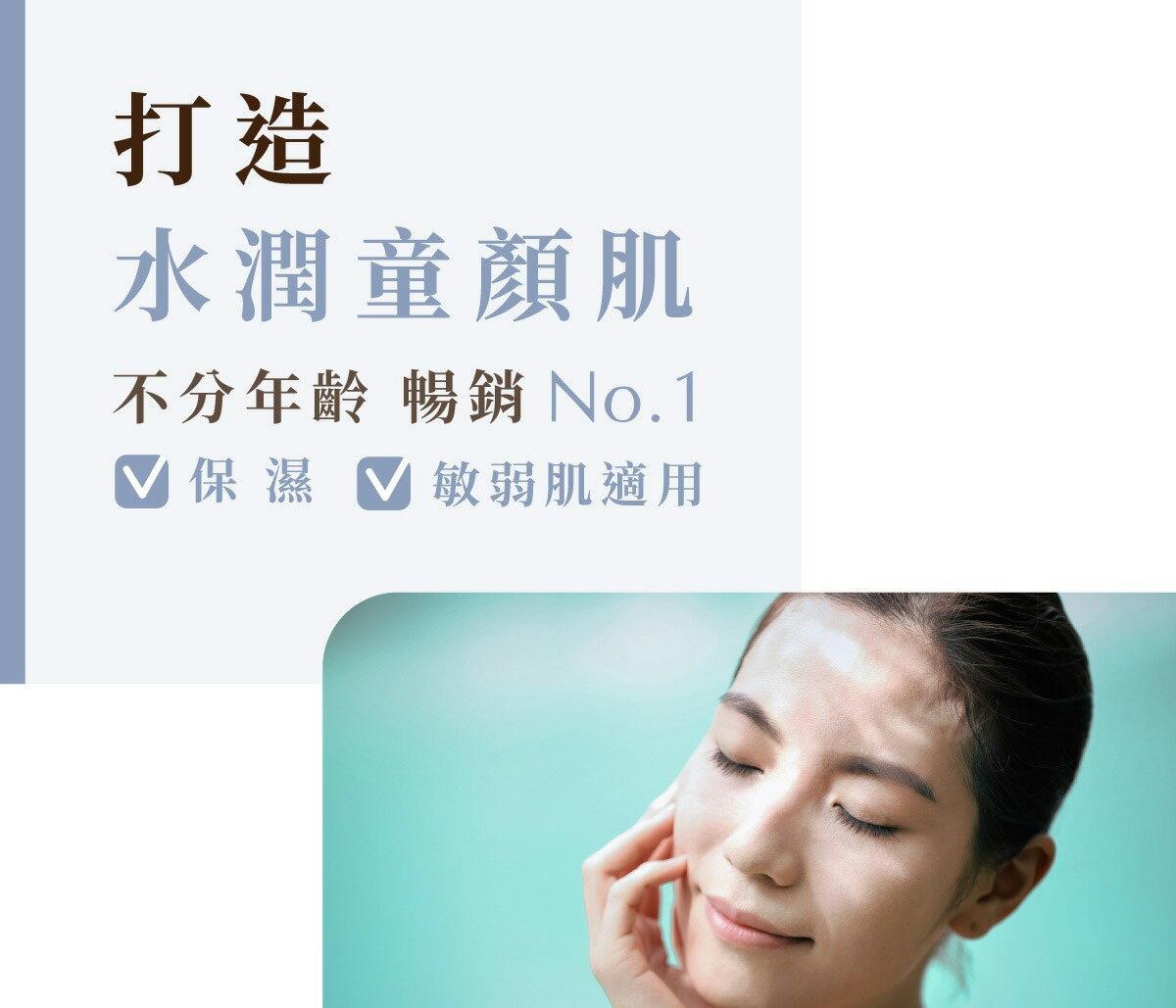 MIT👍滿額贈♥️【Inna Organic 童顏有機】沒藥水潤淨化隱形面膜 (1片) 3