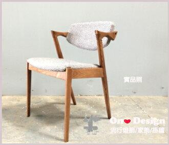 On ♥ Design ❀丹麥大師設計 flap-back 反拍餐椅 皮革專區 櫻桃木色/黑白格紋麻布 (複刻版)