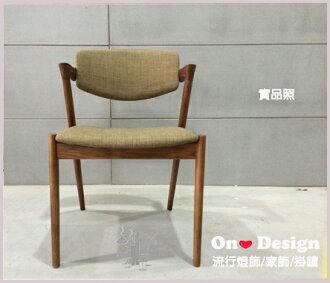 On ♥ Design ❀丹麥大師設計 flap-back 反拍餐椅 皮革專區 櫻桃木色/綠麻布 (複刻版)