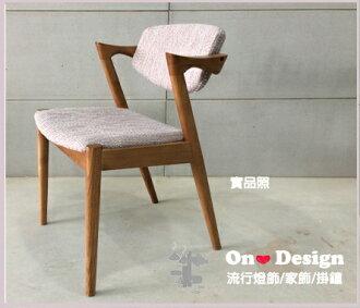 On ♥ Design ❀丹麥大師設計 flap-back 反拍餐椅 皮革專區 櫻桃木色/灰麻布 (複刻版)