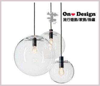 On ♥ Design ❀設計師的燈款Selene ClassiCon Pendant 吊燈 武士帽吊燈 20cm (複刻版)