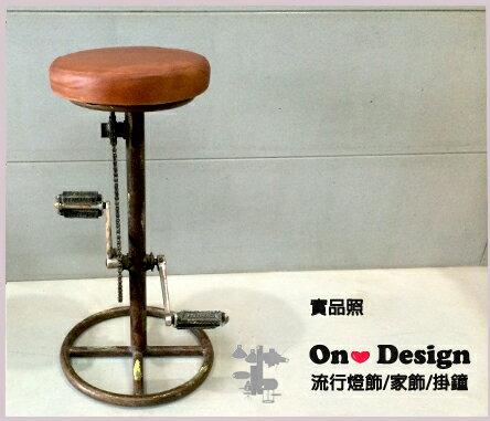 On ~ Design ❀INDUSTRIAL BAR STOOL 工業 腳踏車 真皮吧台