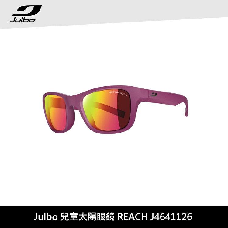 Julbo 兒童太陽眼鏡 REACH J4641126  /  城市綠洲 (太陽眼鏡、兒童太陽眼鏡、抗uv) 1