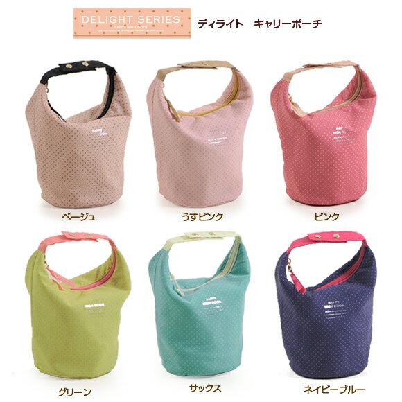 日本DELIGHT SERIES 馬卡龍小玉點 便當袋 保冷保溫  /  sab-3696  /  日本必買 日本樂天直送 /  件件含運 1