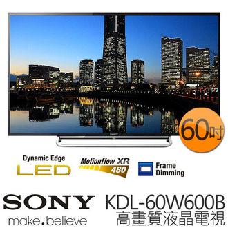 SONY  KDL-60W600B 60吋 高畫質液晶螢幕 公司貨 分期0利率 免運  節能補助