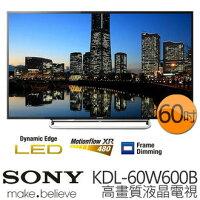 SONY 索尼推薦到SONY  KDL-60W600B 60吋 高畫質液晶螢幕 公司貨 分期0利率 免運  節能補助