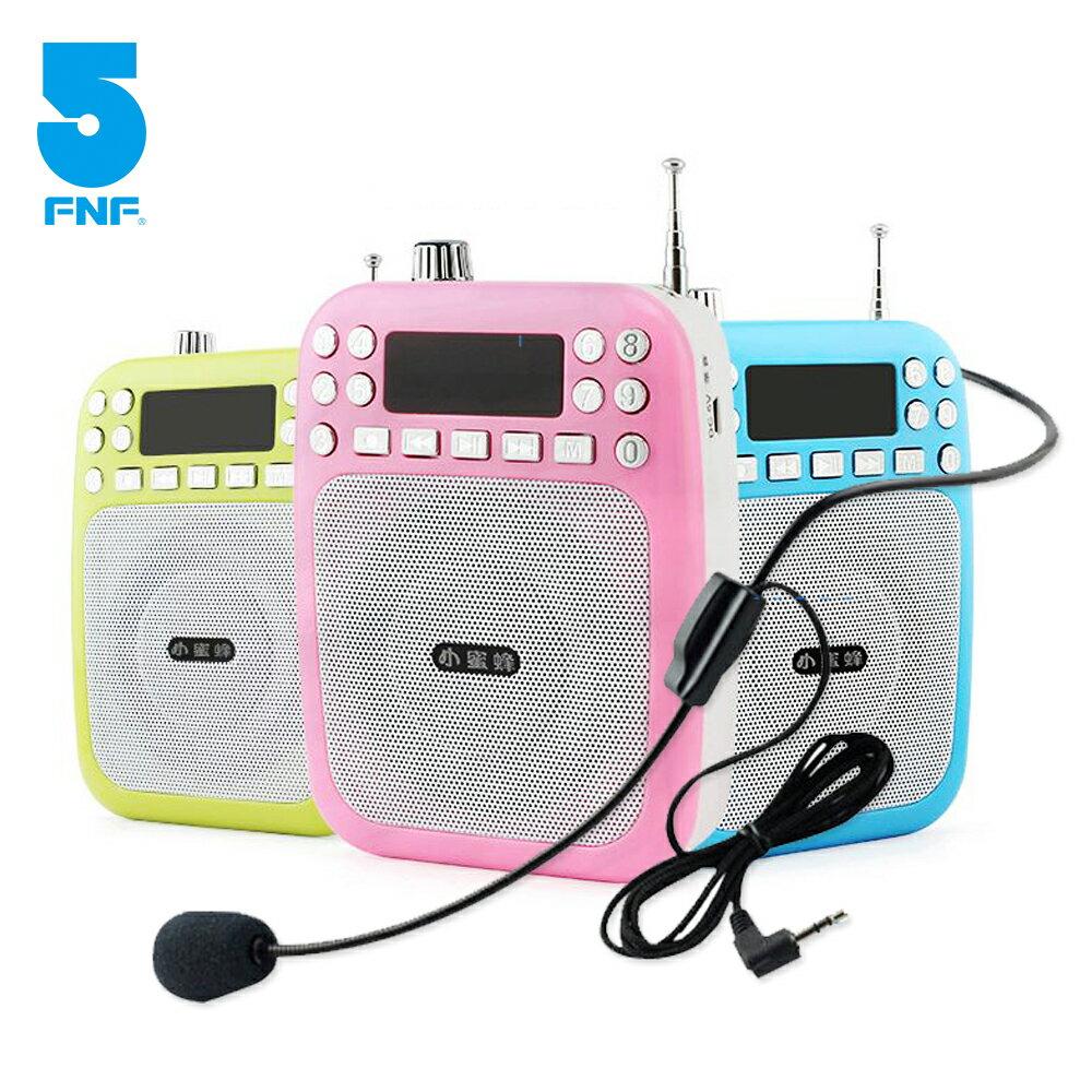 ifive五元素 多功能時尚專業擴音 / 收音機 ||導遊 領隊 老師 叫賣 擴音機 喇叭 教學 麥克風 有線頭戴式 錄音 廣播 收音 FM USB TF卡★贈頭戴式麥克風★ 2