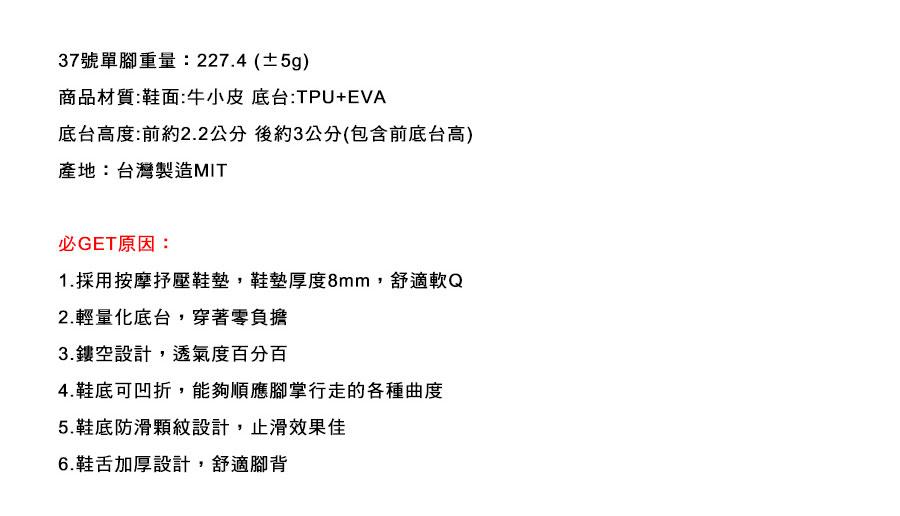 運動風超強底台Q彈鏤空透氣真皮氣墊休閒鞋【QT68061480】AppleNana蘋果奈奈 8