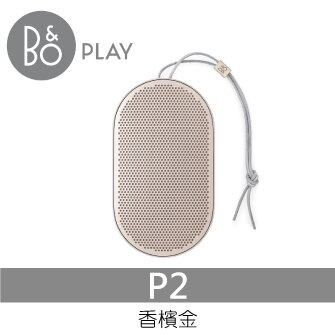 B&O PLAY | Beoplay P2 無線藍芽喇叭