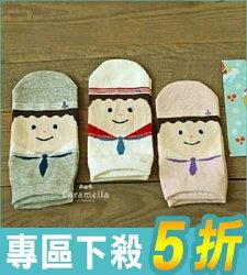 女士船襪 卡通賣萌領帶娃娃 女襪 顏色隨機【AF02111】i-Style居家生活