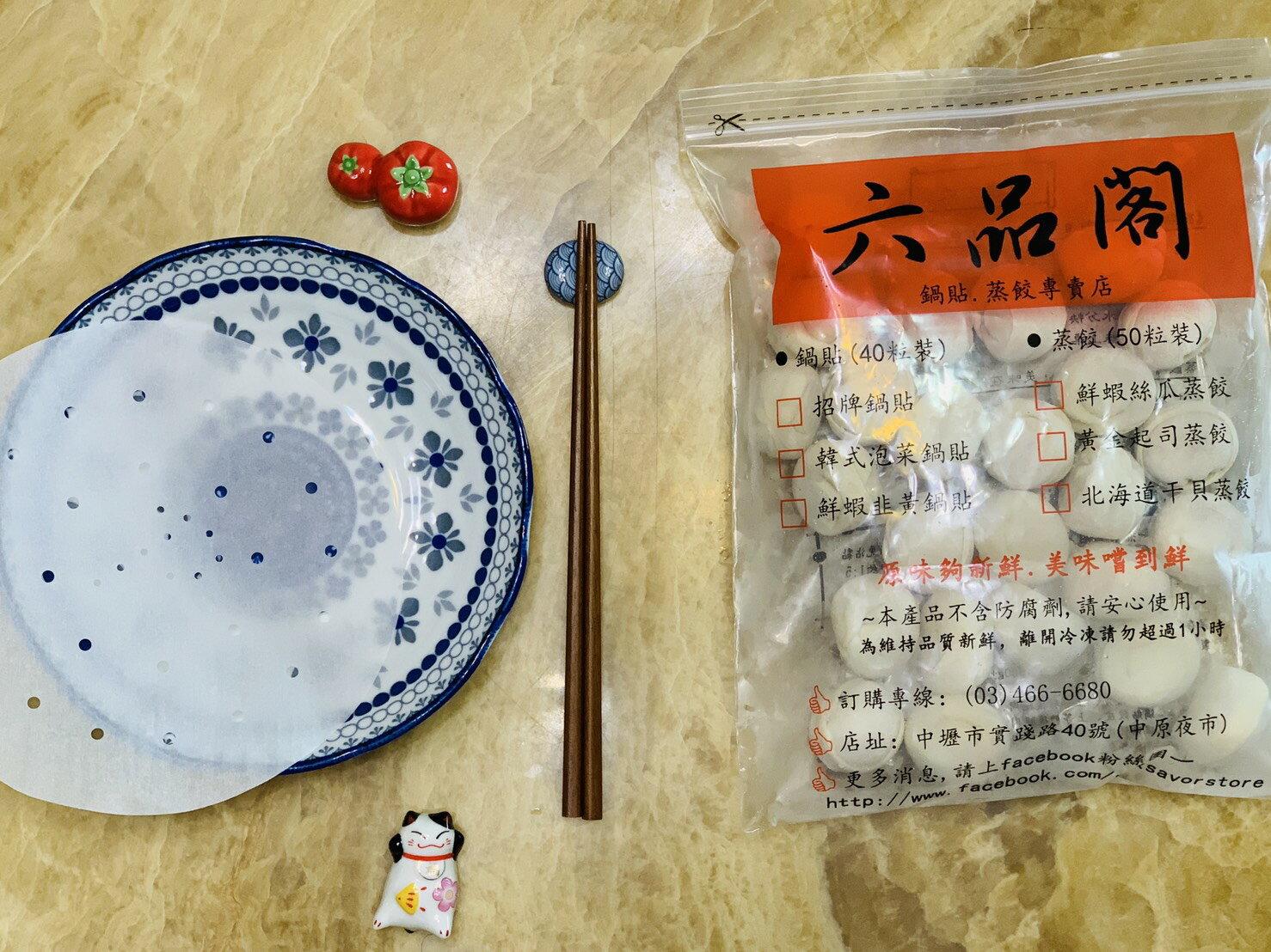 六品閣 絲瓜鮮蝦蒸餃(一袋24入) 6
