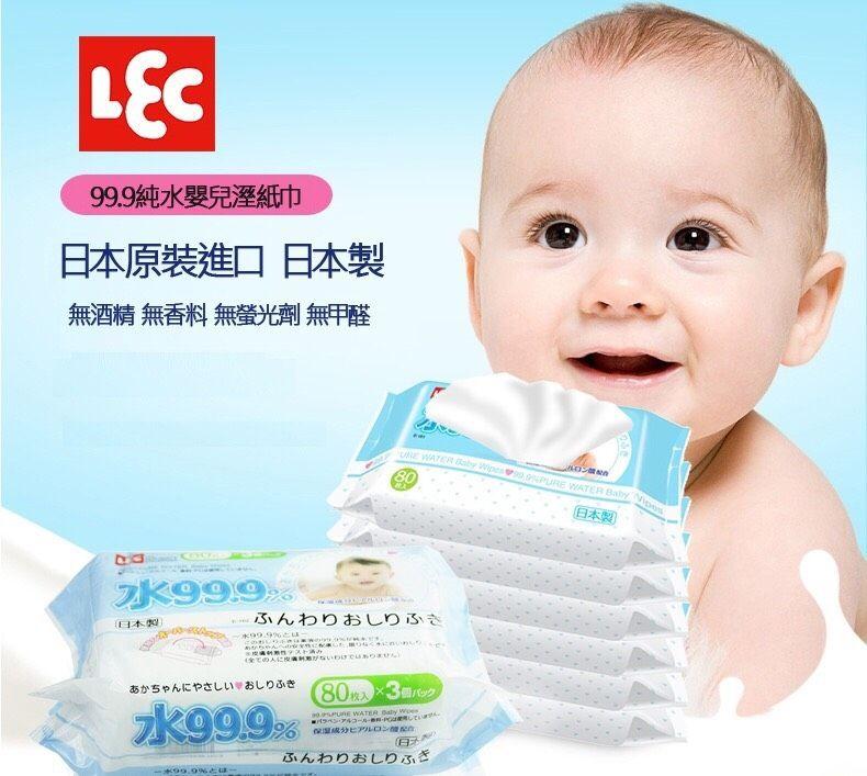 日本製LEC濕紙巾 / 藍色一般款 / 粉色口鼻專用款 0