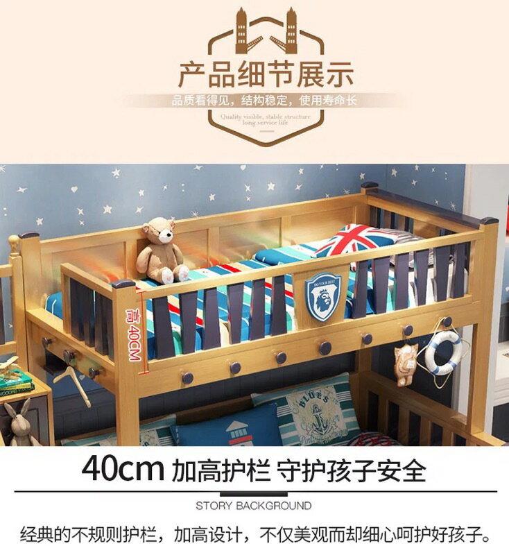 「免運費免安裝」獅子王實木兒童 雙層床 上下床 溜滑梯 子母床 拖床(小蘋果家具)1925