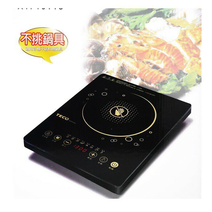 《省您錢購物網》福利品~東元TECO 微電腦觸控電陶爐(XYFYJ116)