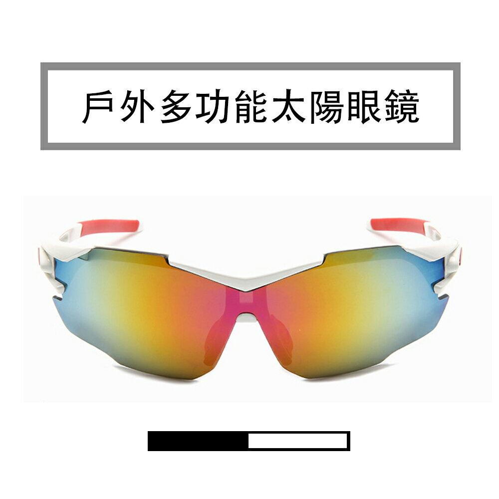 Posma SGS-004-XSY 潮流造型★男女用戶外自行車跑步運動太陽眼鏡