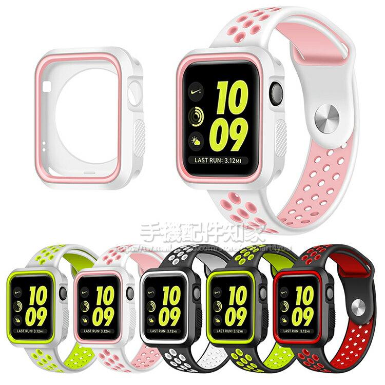 【智慧手錶防摔套】Apple Watch 38mm Series 1/2 雙色保護殼/iWatch軟殼/TPU 保護套-ZX