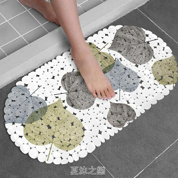 浴室防滑墊洗澡淋浴衛生間腳墊家用墊子廁所浴缸腳踏墊洗手間地墊yh