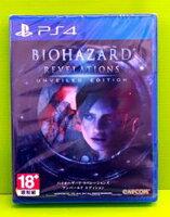 [刷卡價] PS4 惡靈古堡 啟示 UE 版 中英日版 亞版