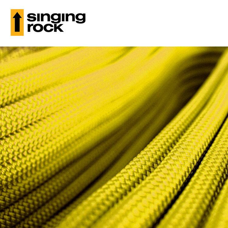 Singing Rock 9.3mm動態繩L0380YX ICON 9.3 (拆裝單位:1m) / 城市綠洲 (捷克品牌、攀岩、繩索、極限運動)