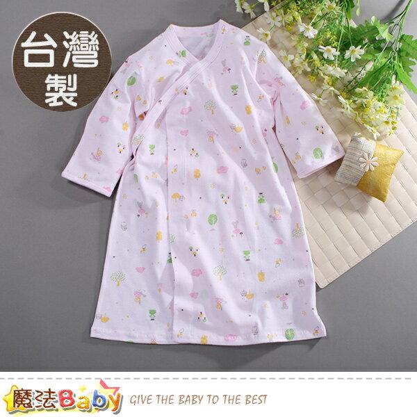 嬰兒長袍 台灣製薄款純棉護手日式長睡袍 魔法Baby~b0051