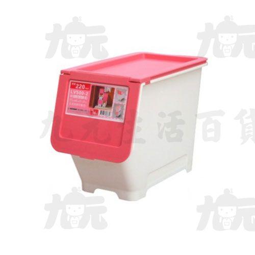 【九元生活百貨】聯府LV500-2(中)前開式整理箱(紅)置物收納LV5002