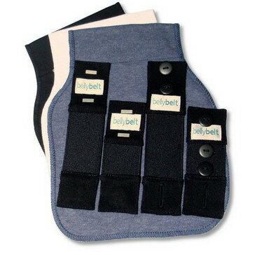 【淘氣寶寶】澳洲 Fertile mind Belly Belt Combo Kit 腹帶組合 孕前褲裝/裙子都能穿