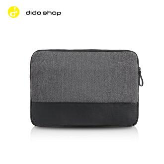 Macbook 11吋 新版人字紋配皮筆電保護套 避震袋 (DH164)【預購】