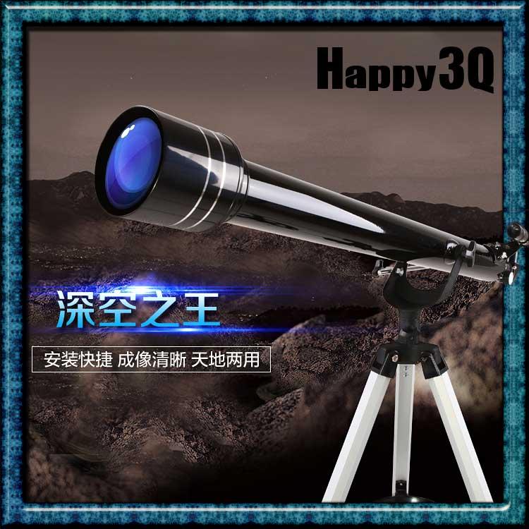 天文望遠鏡組清晰高倍數夜視高清觀星愛好專業夜觀星象太空宇宙學生學習【AAA0694】