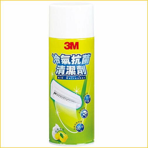 轉賣-3M冷氣抗菌清潔劑-檸檬清香-全新未開