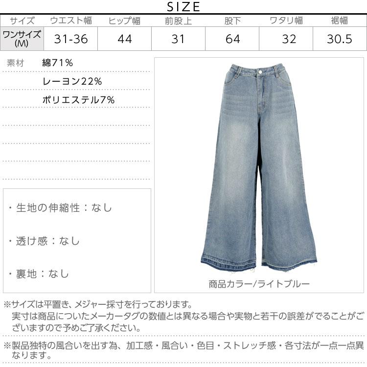 日本Kobe lettuce / 寬版牛仔長褲 / 日本必買 日本樂天代購 / mobacaba-m2405 (1287)。滿額免運 3