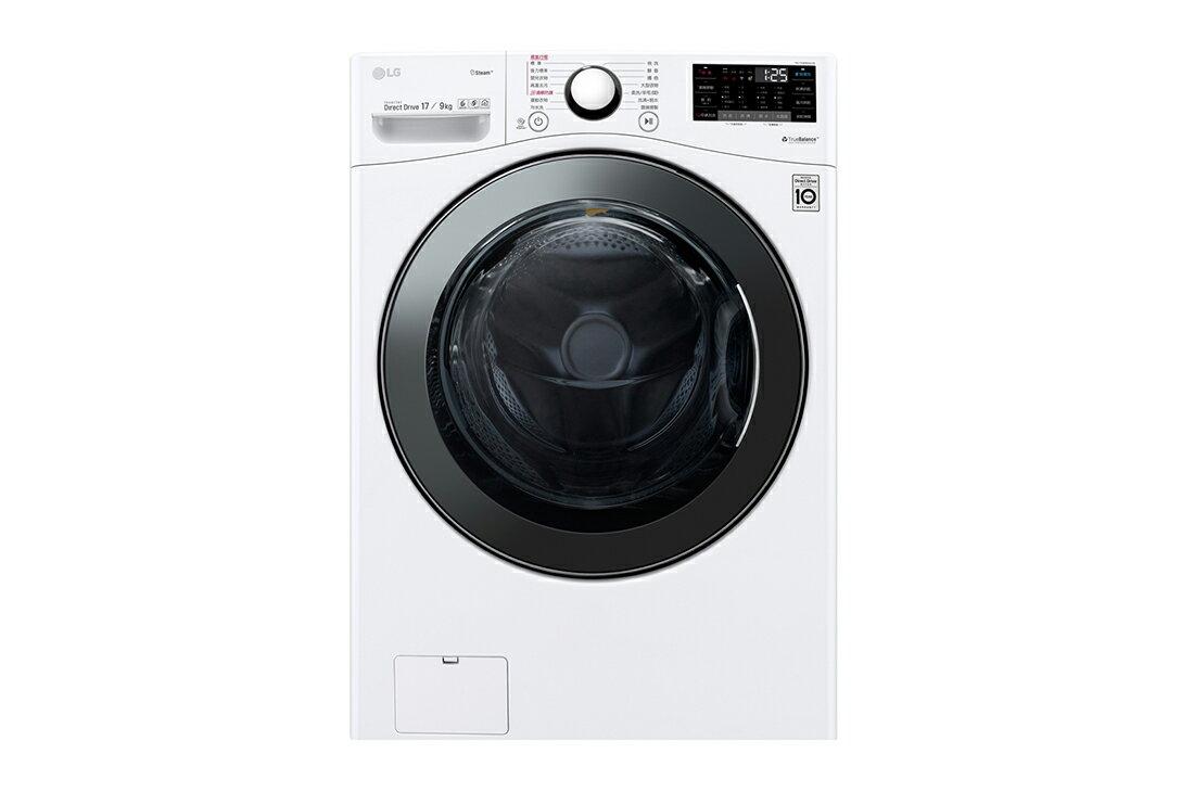 LG  WD-S17VBD WiFi滾筒洗衣機(蒸洗脫烘) 典雅白 / 16公斤***東洋數位家電***