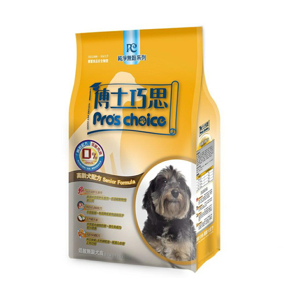 【特價890】博士巧思 生機純淨無穀犬糧-高齡犬配方6kg    (A831A09)