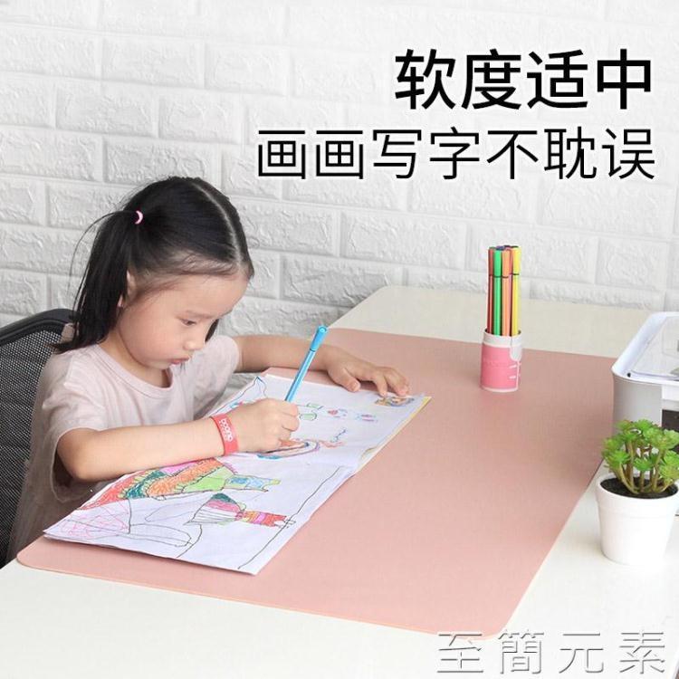 滑鼠墊 相伴一生學生寫字墊可定制防水超大滑鼠墊電腦書桌墊辦公桌墊訂做 樂樂百貨