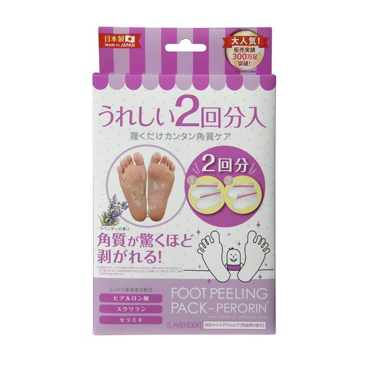 日本製 Marriene Sosu 足部去角質足膜/7日足膜(薰衣草) 2雙入(可使用2次)*夏日微風*