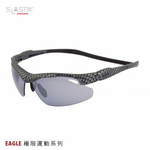 ├登山樂┤西班牙SLASTIKEAGLE全功能型運動太陽眼鏡-Bald#SL-EG-001