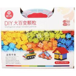 DIY大百變顆粒積木 四角顆粒積木組305-10/一盒入{促350} 益智拼裝積木~生