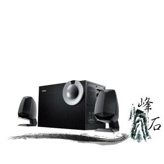 樂天限時優惠!Edifier M1335 2.1聲道 三件式 防磁 線控 多媒體喇叭